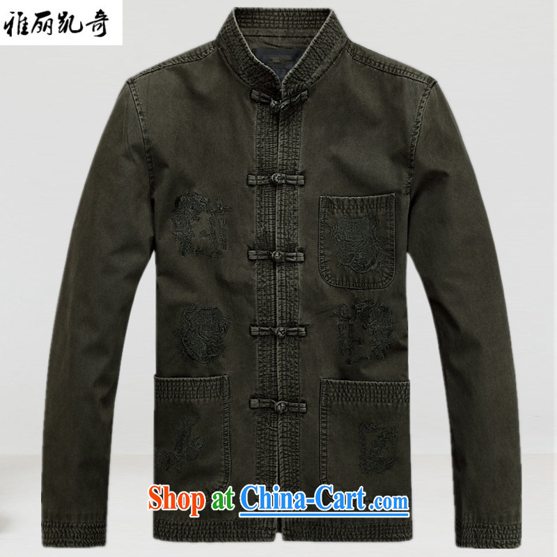 Ya-li Kai, the old men Tang with long-sleeved T-shirt jacket men and Chinese national costumes China wind men's jackets spring and autumn and winter with the collar retro, 3 color XXL