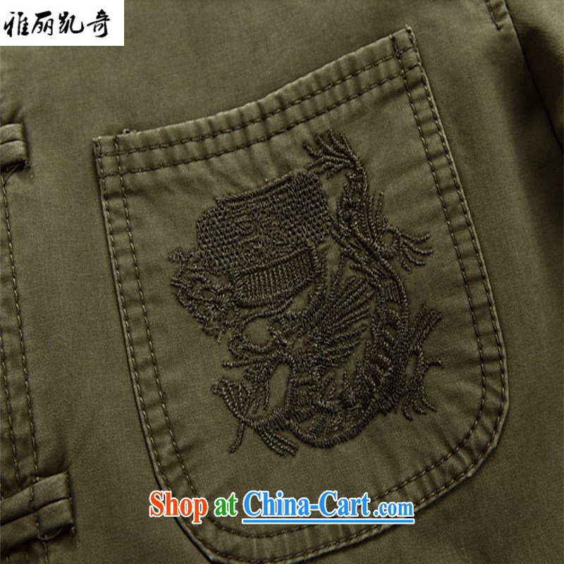 Alice Kay, the old men tang on long-sleeved T-shirt jacket men and Chinese national costumes China wind men's jackets Winter spring loaded collar, Retro, 3 color XXL, Alice, Kevin, and shopping on the Internet