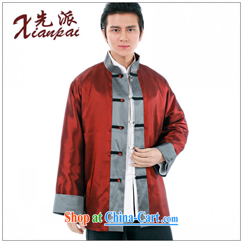 First Spring and Autumn and stylish Chinese men's long-sleeved red wedding high-end dress new Chinese Youth T-shirt China wind, lapel jacket, collar loose XL red Satin long-sleeved jacket XXL
