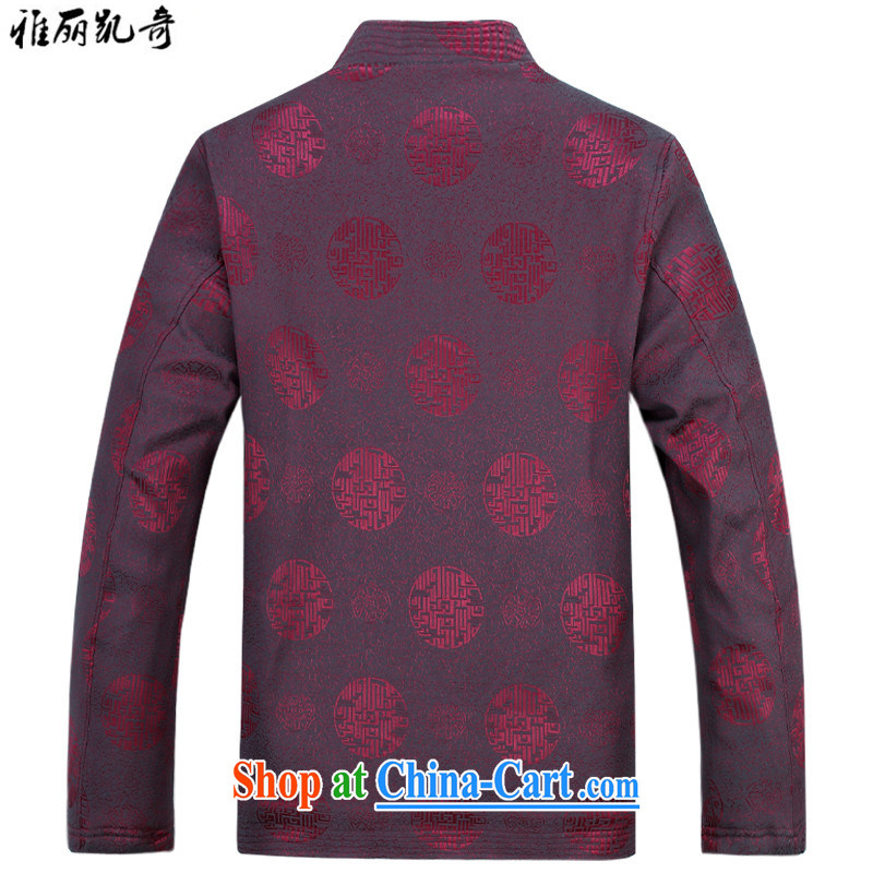 Alice, Kevin Tang fitted jacket men's middle-aged and older Chinese jacket Chinese, for the elderly, the snap spring jacket coat improved national KIT red T-shirt M, Alice, Kevin, shopping on the Internet