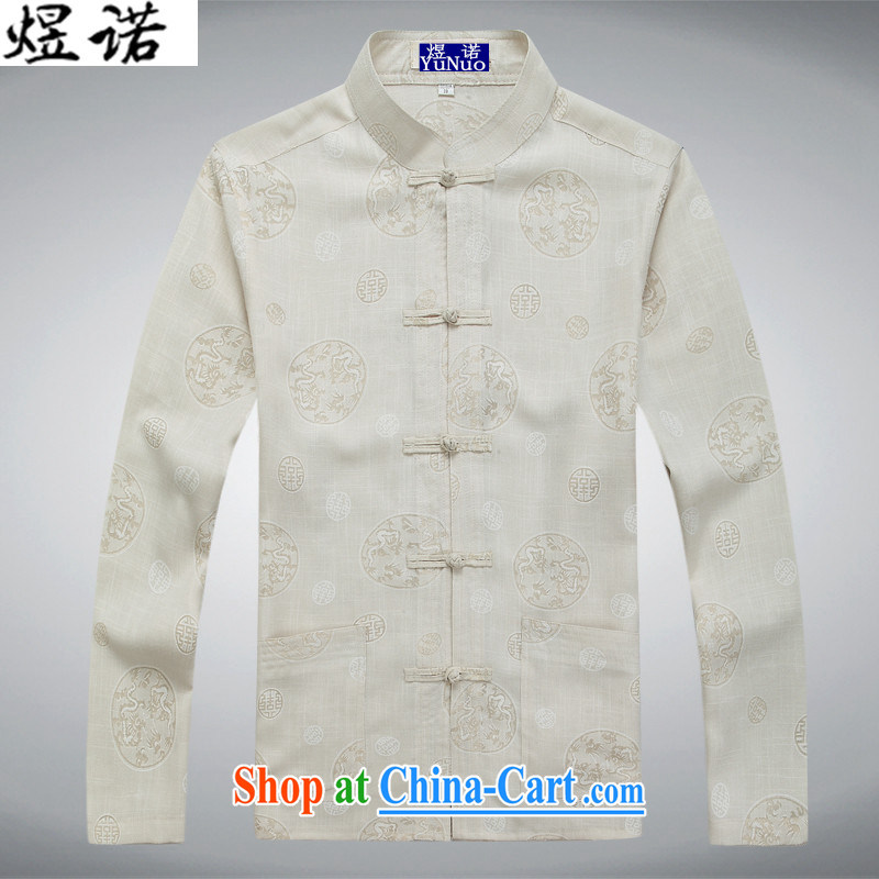 Become familiar with the summer old muslin men's long-sleeved Chinese Chinese shirt shirt solid kung fu shirt cynosure serving spring, Chinese China wind father Father replacing the MA beige L_175