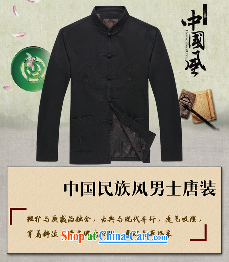 Alice, China wind Cotton Men's Chinese men and long-sleeved jacket Chinese Winter winter clothing Han-gown and Nepal Service Improvement national retro cotton suit gray green thick edition XXXL pictures, price, brand platters! Elections are good character, the national distribution, so why buy now enjoy more preferential! Health
