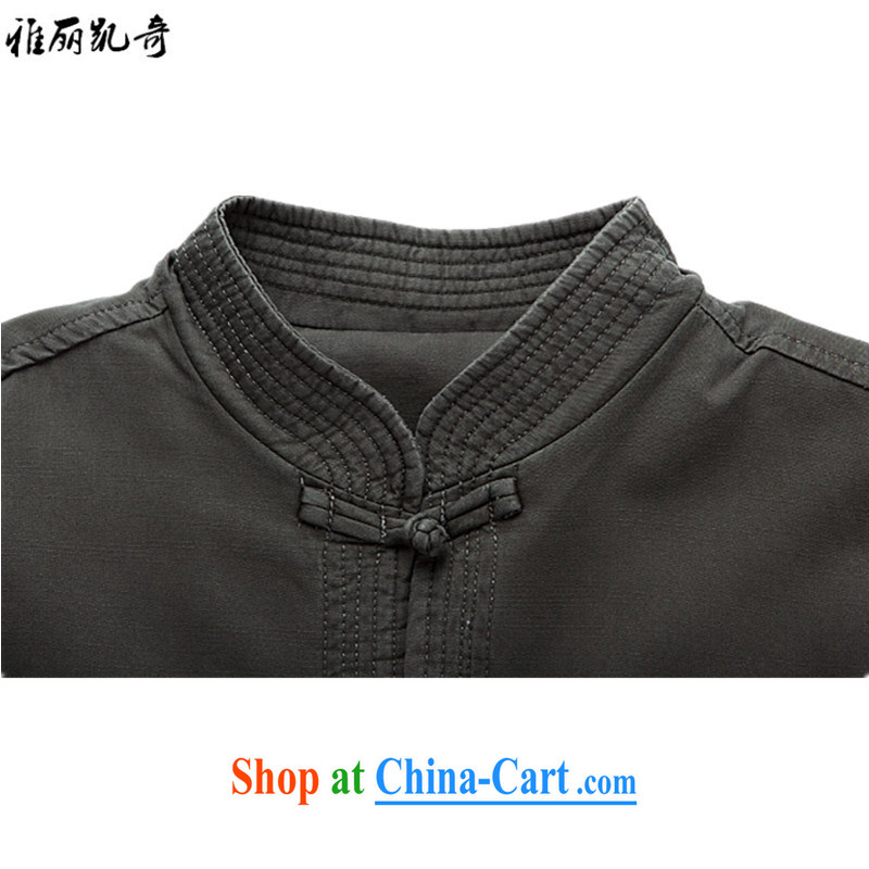 Alice, China wind Cotton Men's Chinese men's long-sleeved jacket Chinese Winter winter clothes, served long gown of Nepal service improved national retro cotton suit gray green thick edition XXXL, Alice, Kevin, shopping on the Internet