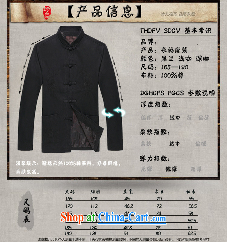 Alice, Kevin new spring men Tang jackets Chinese jacket holiday birthday gifts, older men and the Chinese wind jacket, collar embroidery cotton suit dark blue thick, XXXL pictures, price, brand platters! Elections are good character, the national distribution, so why buy now enjoy more preferential! Health