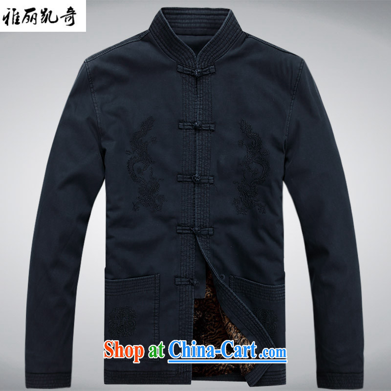 Alice, Kevin new spring men's Tang jackets Chinese jacket holiday birthday gifts, older men's China wind jacket, collar embroidery cotton suit dark blue thick, XXXL
