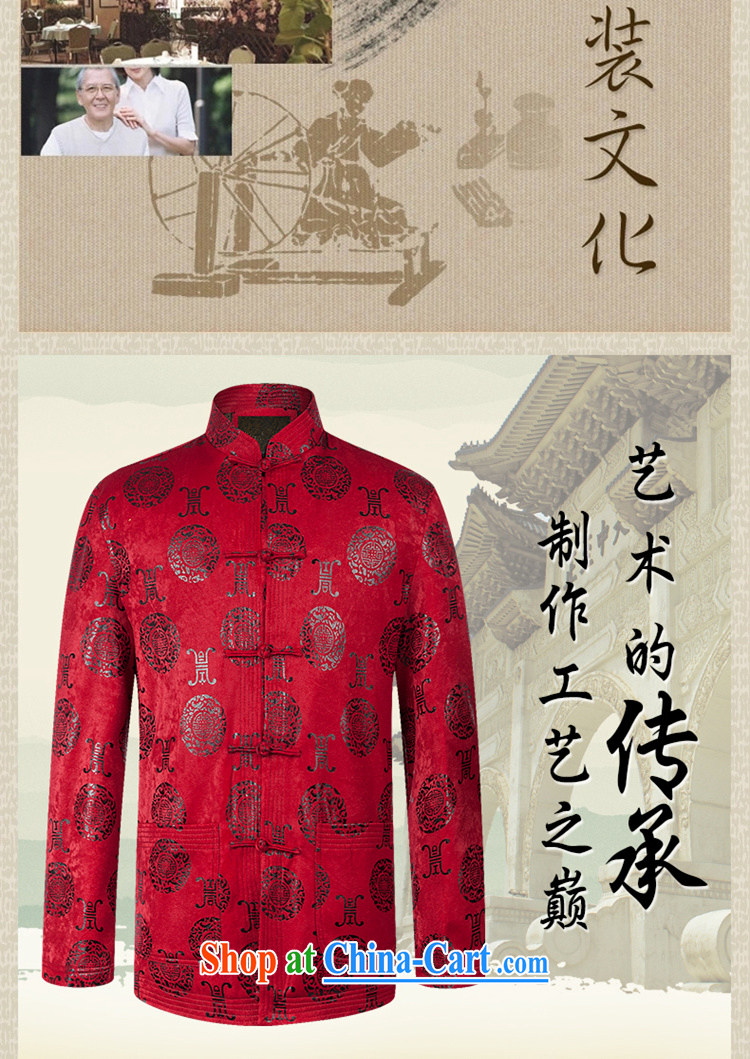 Alice, Kevin 15 new Chinese men's long-sleeved Spring and Autumn and the Code, older Chinese Winter parka brigades