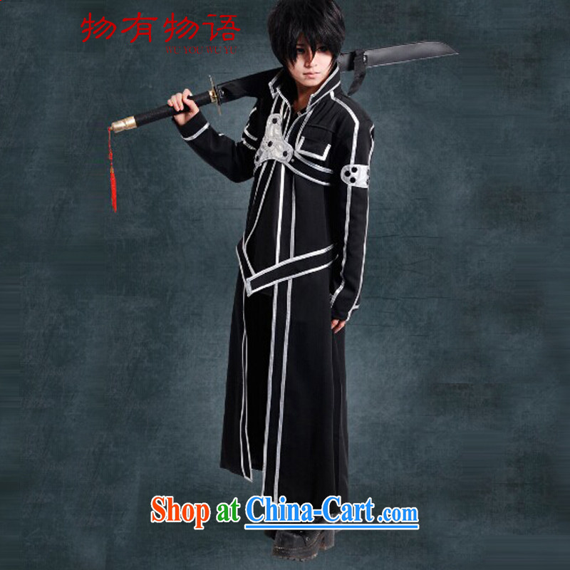 A Chinese sword God domain surrounding the cosplay, Gillian dress coral valley and black mantle mantle + ACCESSORIES + Black clothing XXL