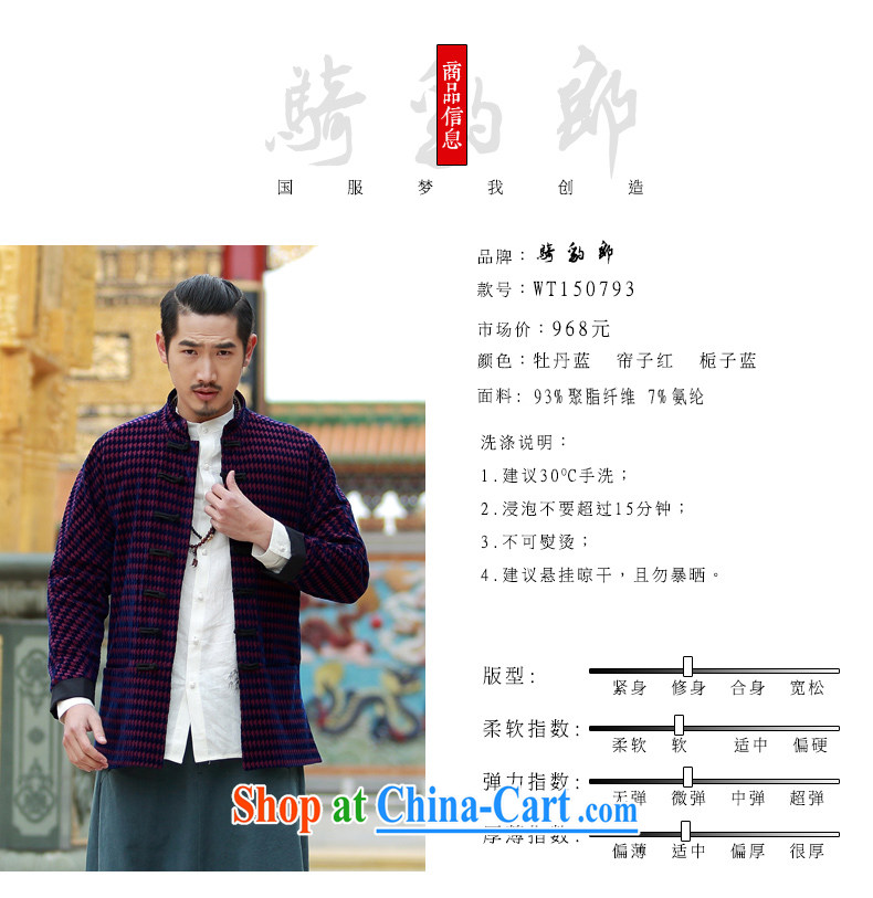 Riding a leopard jacket, men's China New Chinese T-shirt autumn new long-sleeved style is withholding improved Han-Peony blue XXXL pictures, price, brand platters! Elections are good character, the national distribution, so why buy now enjoy more preferential! Health