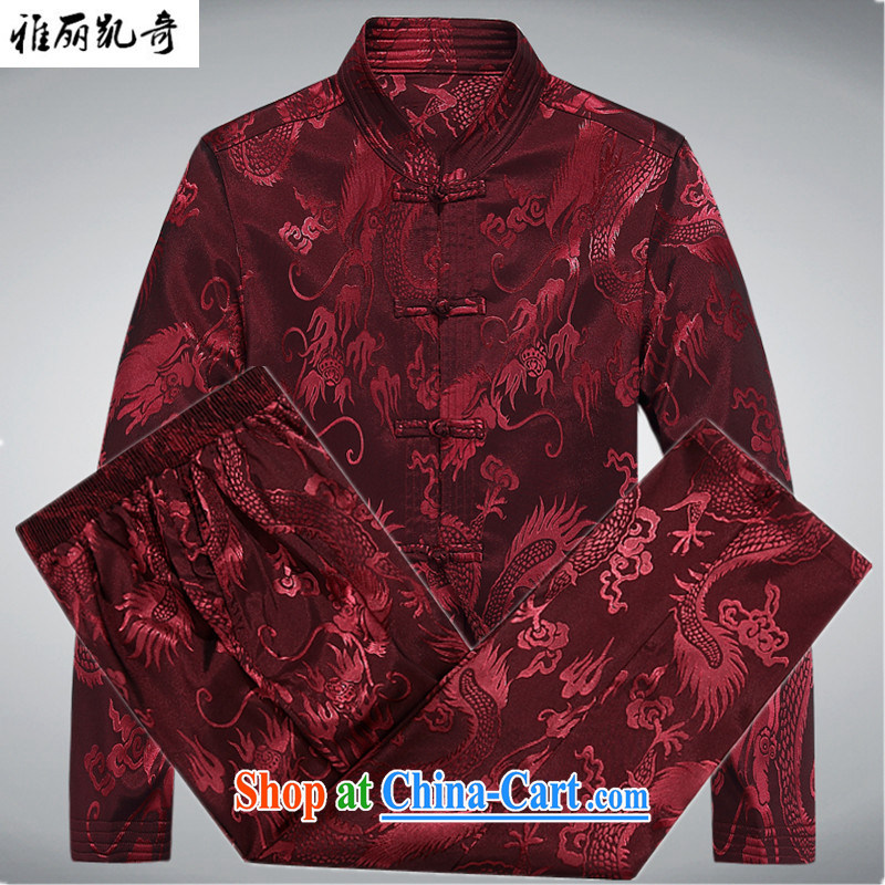 Alice, Kevin older men and Chinese Chinese jacket autumn and winter father loaded the code loose cynosure serving antique Chinese wind Han-improved retro jacket red T-shirt and pants XXXL
