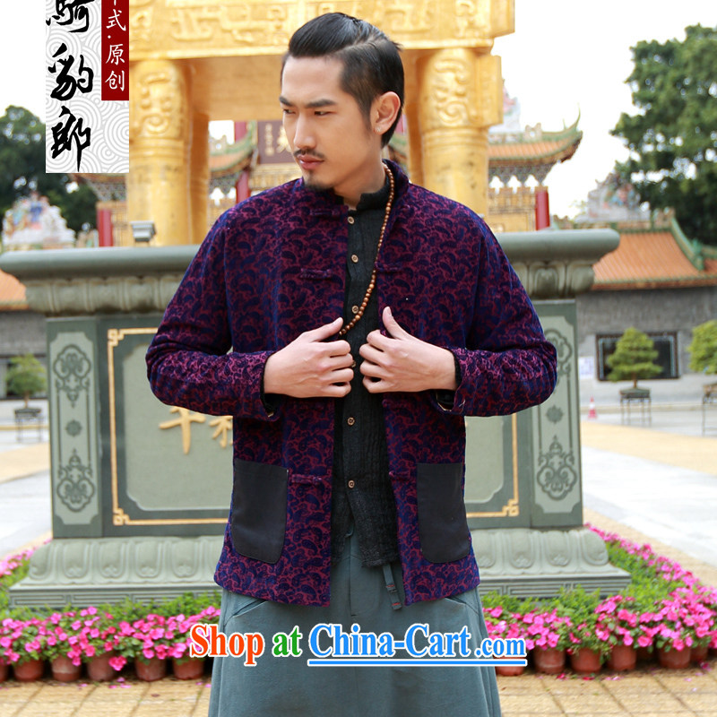 Riding a leopard jacket, men's Chinese autumn 2015 New China wind up for the charge-back long-sleeved stylish men's cashew blue XXXL