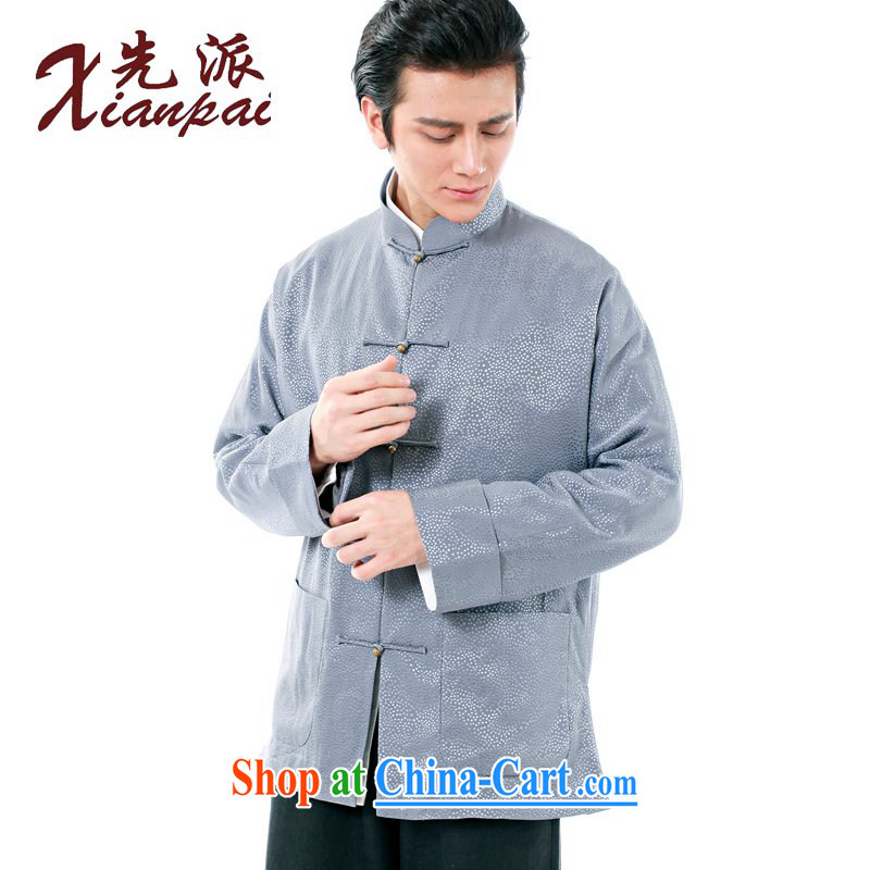 First Spring Chinese men's Silk sauna-band high-end dress new Chinese father long-sleeved T-shirt traditional antique Chinese wind youth literature and art, the charge-back the collar XL gray wave point silk jacket XXL
