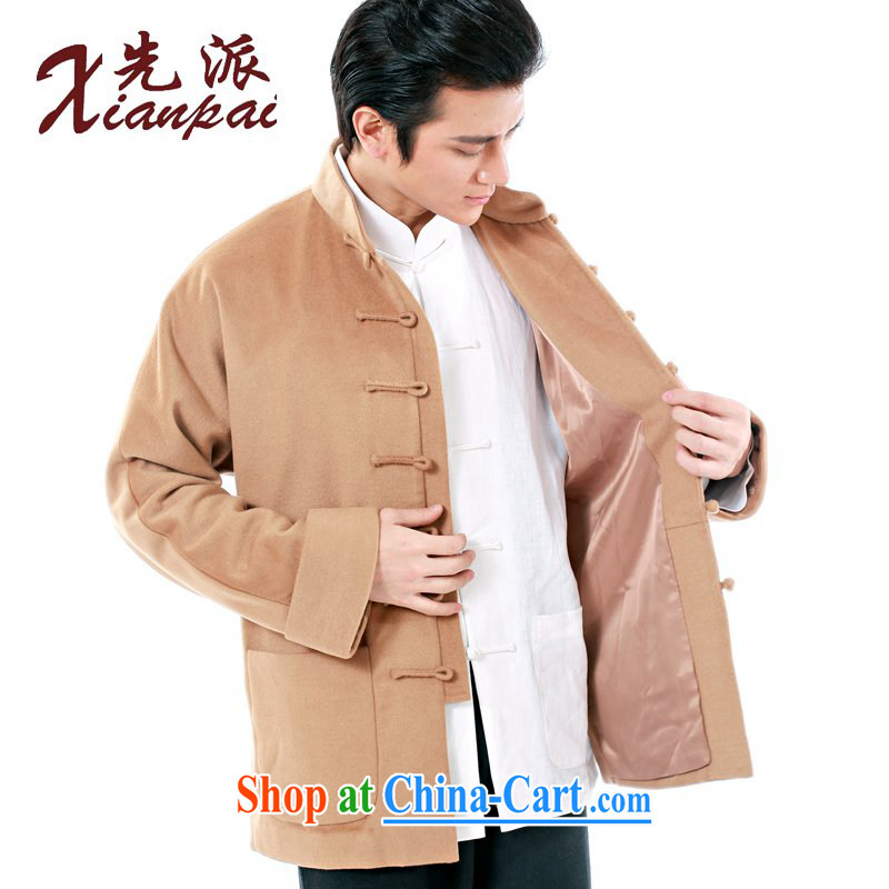 First new male Chinese T-shirt spring jacket stylish Chinese wind long-sleeved, Father cashmere Chinese thick coat traditional retro-cuff design beige cashmere overcoat XXL