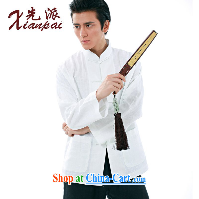 To send new spring and summer Chinese men's jacquard linen long-sleeved new Chinese shirt, collar-tie China wind youth dress shirt gift white jacquard long-sleeved T-shirt XXXL
