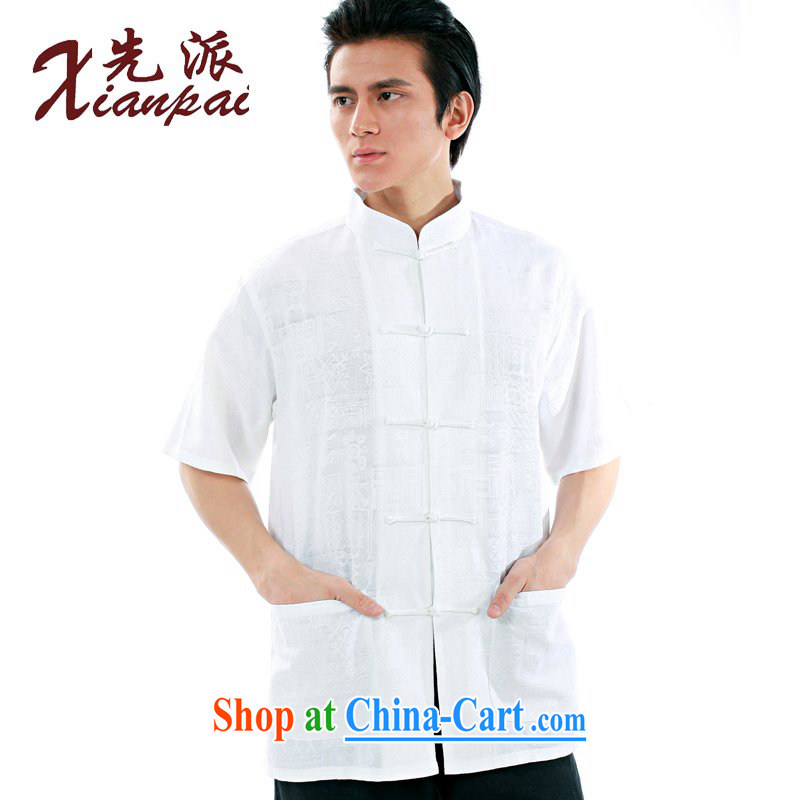 To send new summer Chinese men's white jacquard linen short-sleeve T-shirt new Chinese classical literature and art, and for the charge-back China wind youth dress white jacquard linen short-sleeve T-shirt XXXL