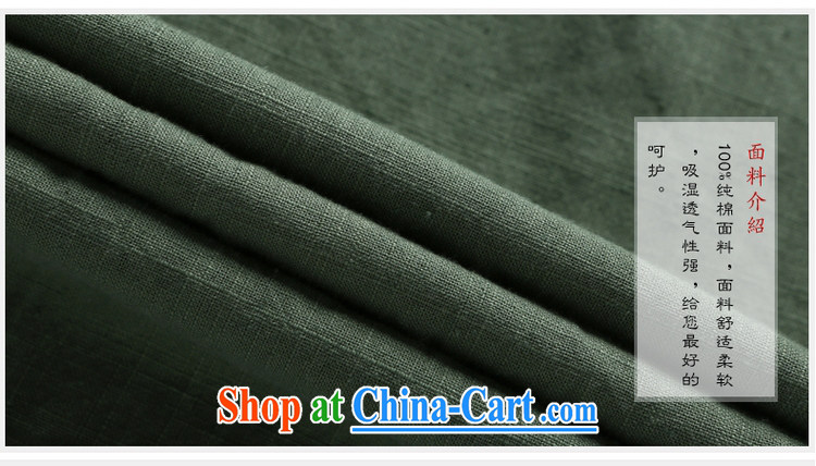 cool ocean autumn 2015 The New Men's short pants Chinese style Chinese pants black 185/XXL pictures, price, brand platters! Elections are good character, the national distribution, so why buy now enjoy more preferential! Health