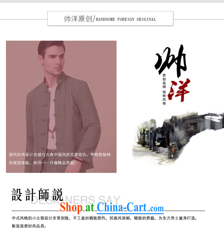 cool ocean fall 2015 new beauty, men's Chinese long-sleeved shirt China wind is national costumes male Chinese jacket black 185/XXL pictures, price, brand platters! Elections are good character, the national distribution, so why buy now enjoy more preferential! Health