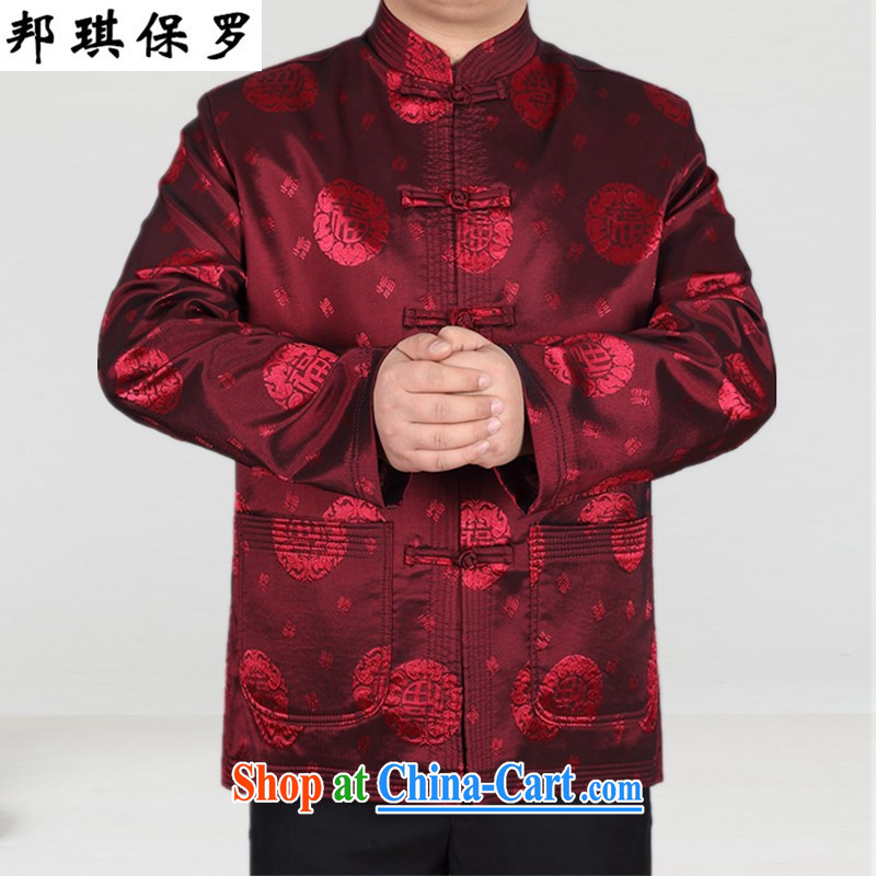 Bong-ki Paul New Man Tang replacing the collar smock Chinese Dress long-sleeved T-shirt clothing autumn and winter jackets birthday life dress China's cotton suit red M/170