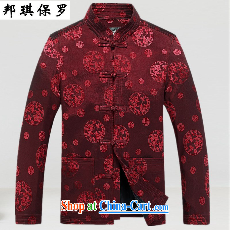 Bong-ki Paul autumn and winter Chinese jacket men, elderly Chinese men's long-sleeved thick coat older men and leisure Chinese China wind stylish red M_170