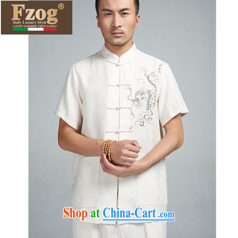 2015 FZOG men Tang load in summer older short-sleeve and collar-tie thin clothes from hot father with beige XXXXL