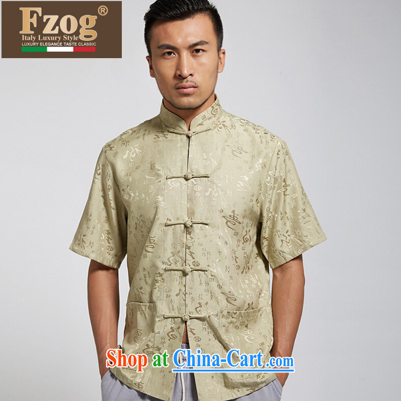 FZOG male Chinese short-sleeved 2015 summer new, for China wind leisure thin breathable father with light green XXXXL