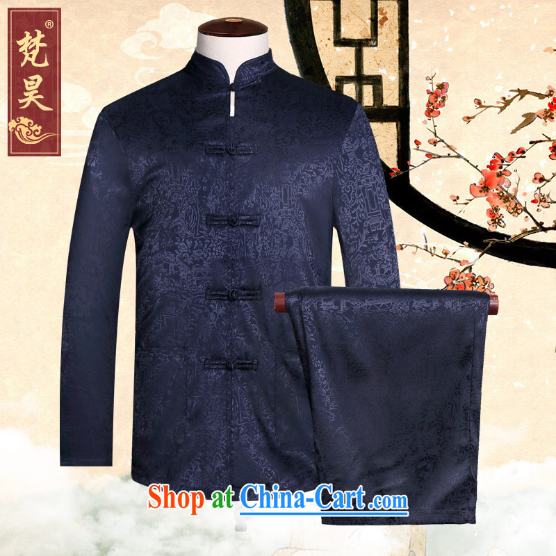 Van Gogh's annual men's short summer with long-sleeved package older silk, for the charge-back Tang replace TCS 508 blue 4 XL