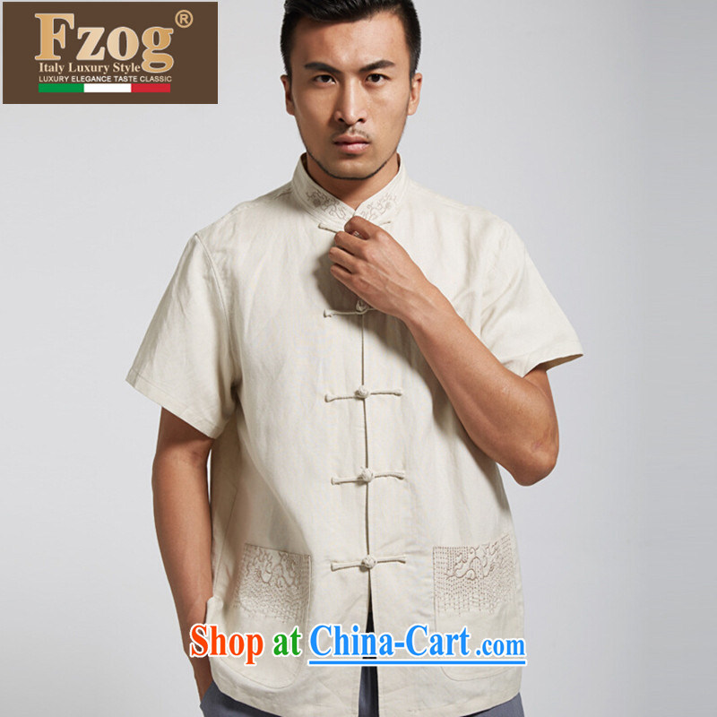 FZOG Tang in men's lax short-sleeved shirts, older Chinese national service, short-sleeved T-shirt, beige XXXL