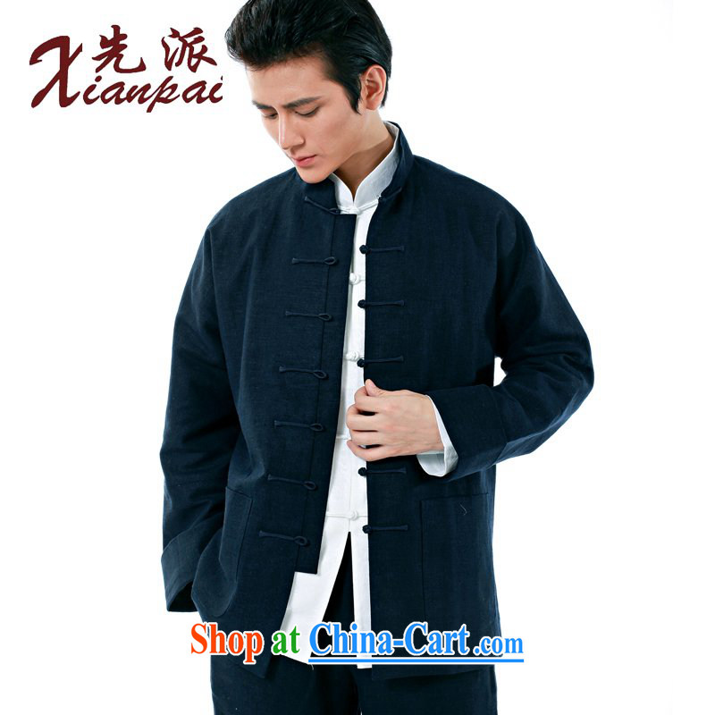 First Spring and Autumn and Chinese men's long-sleeved linen, collared T-shirt pants cotton the traditional New Chinese father dress dark blue linen jacket XXXXL