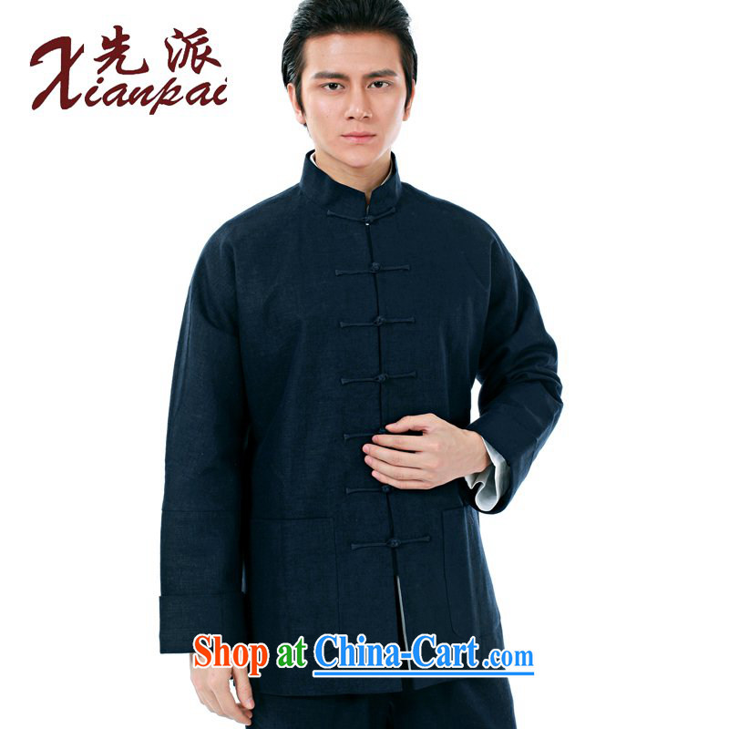 First Spring Chinese men's long-sleeved linen, collared T-shirt pants cotton the traditional New Chinese father dress dark blue linen jacket XXXXL, to send (xianpai), online shopping