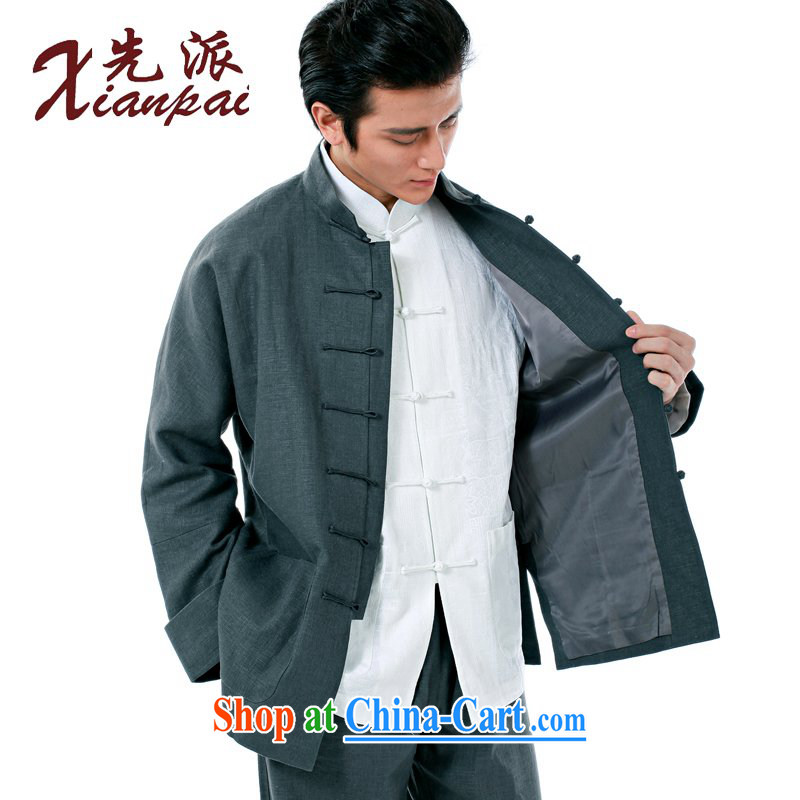 First Spring Chinese men's long-sleeved garment press, for the charge-back Chinese jacket new load the clothing China wind only T-shirt gray linen jacket 4 XL