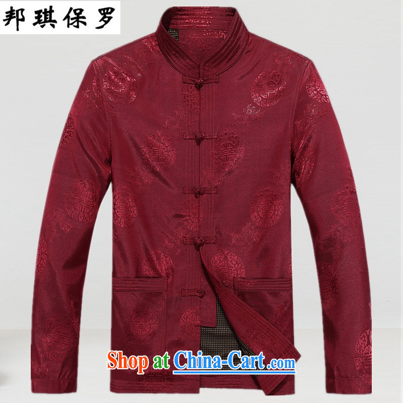 Bong-ki Paul older father Chinese Antique Tang jackets, old men winter Chinese Chinese clothing ethnic wind Chinese Antique birthday life-red S