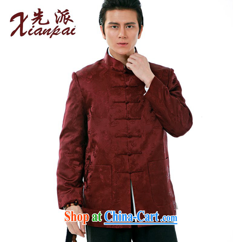First, Spring and Autumn Period brocade coverlets Chinese men's long-sleeved jacket wedding dress father with stylish, led the charge brocade coverlets Uhlans on long jacket 4 XL