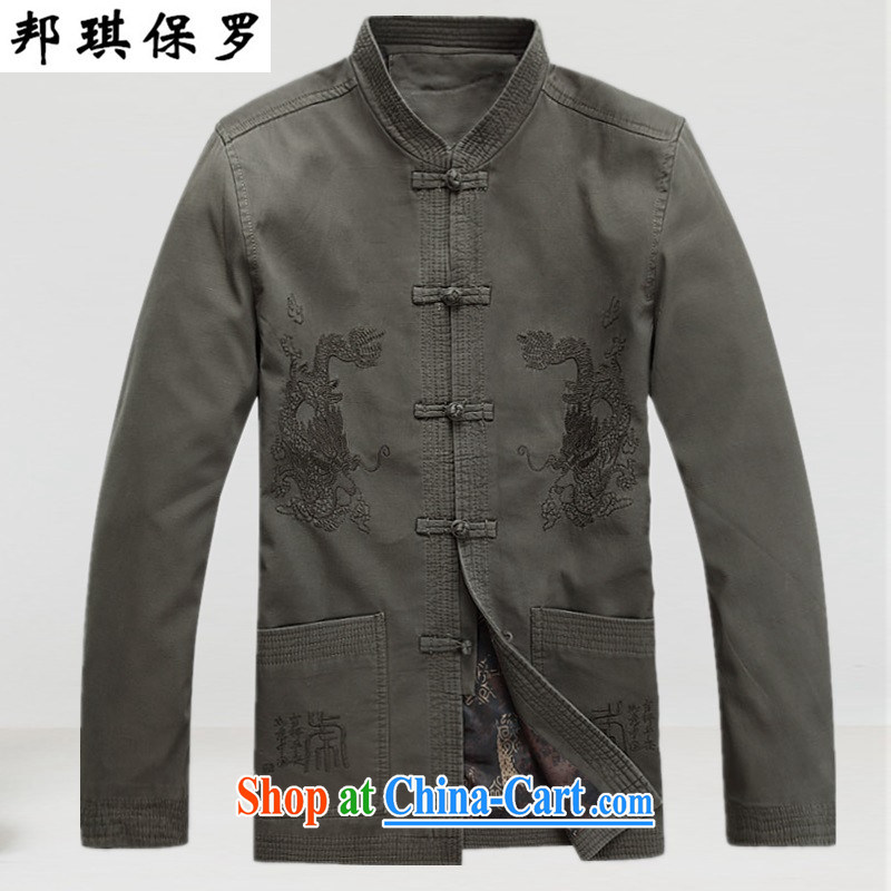 Bong-ki Paul middle-aged and older persons male Chinese China wind autumn and winter Chinese long-sleeved T-shirt jacket quilted coat with autumn middle-aged men and retro improved cotton suit gray-green M