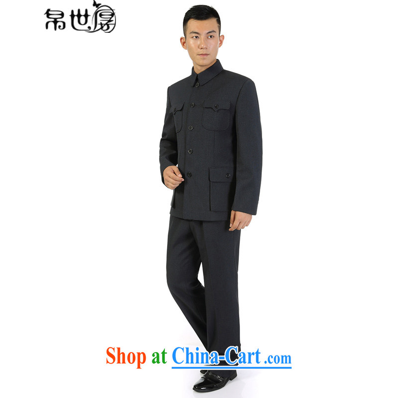 Palau's thick 2015 autumn and winter men's leisure smock Kit China wind Tang in older jacket Dad T-shirt with black 195