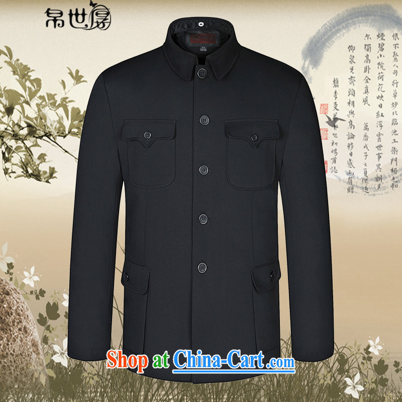 Palau's thick 2015 autumn and winter, the men's Lounge in smock older Tang National Service jacket father black 195