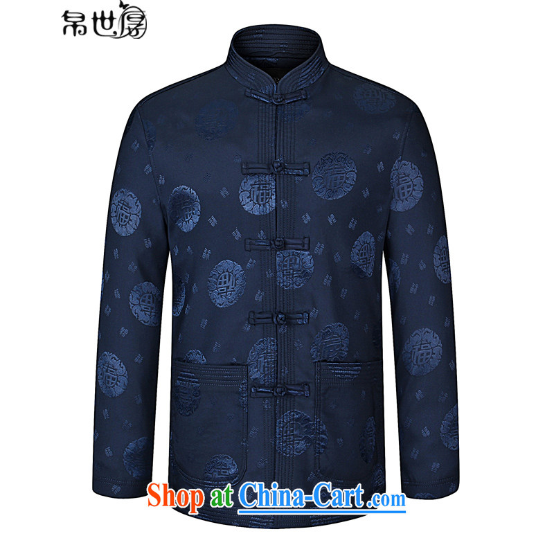 Palau's thick 2015 autumn and winter, the older Chinese men's long-sleeved jacket China wind Cheung Sui T-shirt hidden cyan 190