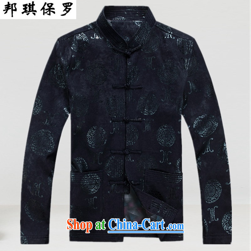 Bong-ki Paul men fall and winter long-sleeved Chinese Chinese thicken the lint-free cloth in parka brigades