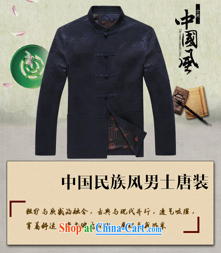Bong-ki, Paul older men and the Chinese men's jacket thick jacket Chinese-snap fall and winter load leisure jacket men and grandfather with retro improved cotton suit dark blue XXXL pictures, price, brand platters! Elections are good character, the national distribution, so why buy now enjoy more preferential! Health