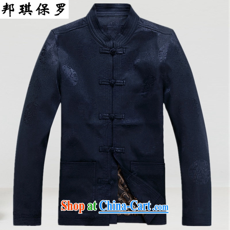 Bong-ki Paul middle-aged and older men and the Chinese men's jacket thick jacket Chinese-tie autumn and winter with leisure jacket men and grandfather with retro improved cotton suit dark blue XXXL