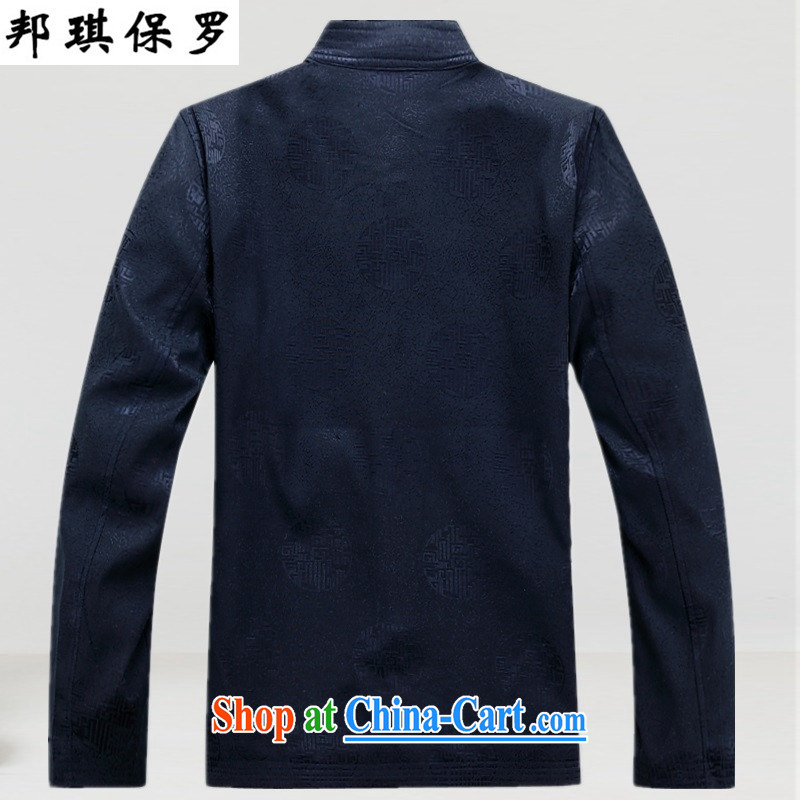 Bong-ki Paul middle-aged and older men and the Chinese men's jacket thick jacket Chinese-tie autumn and winter with leisure jacket men's grandfather with retro improved cotton suit dark blue XXXL, Angel Paul, shopping on the Internet