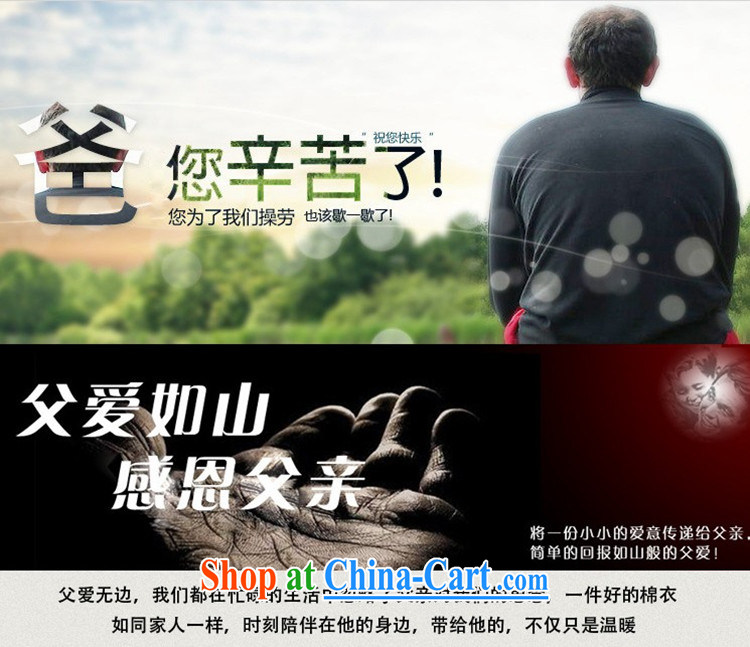 Bong-ki Paul China wind spring, men detained the Chinese Red dress Tang jackets, elderly father Tang package with improved stylish cotton clothing and coffee-colored kit shirt and pants M pictures, price, brand platters! Elections are good character, the national distribution, so why buy now enjoy more preferential! Health
