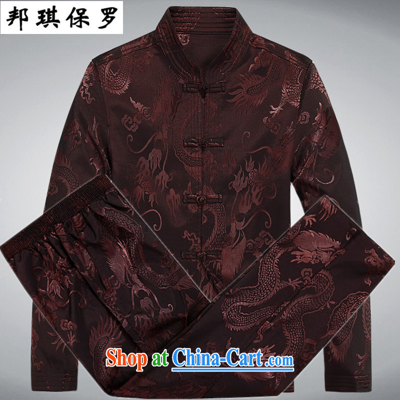 Bong-ki Paul China wind spring, men detained the Chinese Red dress Tang jackets, elderly father Tang package with improved stylish cotton clothing and coffee-colored kit shirt and pants M