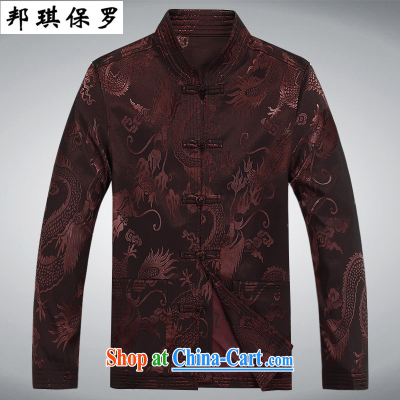 Bong-ki Paul China wind Cotton Men's Tang jackets Chinese Spring and replace the service men and the charge-back older people improved Chinese men, for retro cotton clothing and coffee-colored T-shirt XXXL