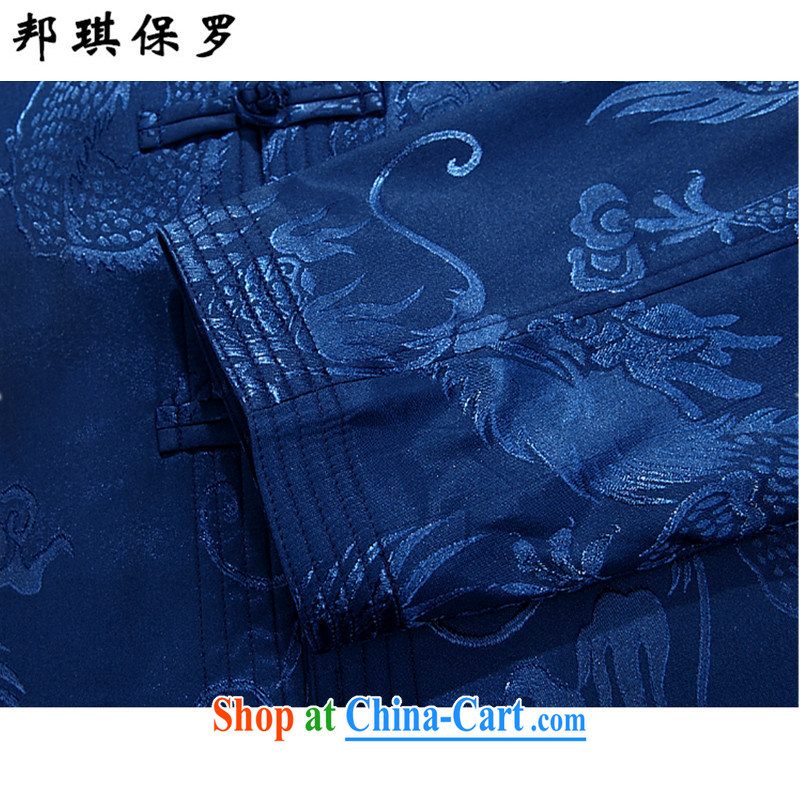 Bong-ki Paul China wind Cotton Men's Tang jackets Chinese Spring and replace the service men and the charge-back older people improved Chinese men, for retro cotton clothing and coffee-colored T-shirt XXXL, Angel Paul, shopping on the Internet