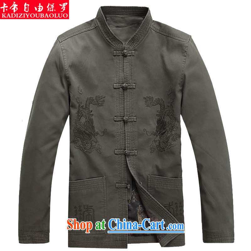The Royal free Paul 2015 men's fall_winter new Chinese jacket men's long-sleeved T-shirt jacket China Tang is long-sleeved male package post card the color 190