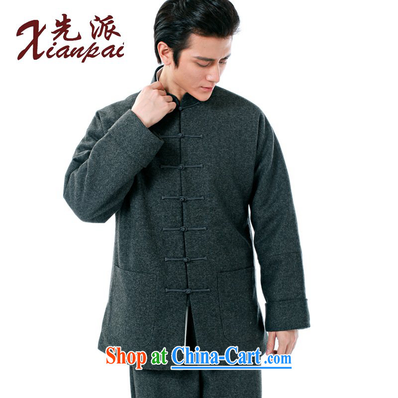 First winter thick hair so crisp Chinese men even quilted coat shoulder older, dress for new Chinese-tie father parka brigades