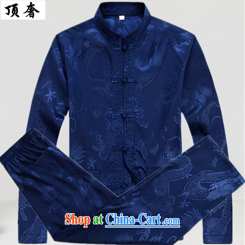 The top luxury�long-sleeved men's Tang is included in the kit elderly men's father is elderly men and Chinese grandfather father clothes, spring clothes morning exercise clothing blue sleeve pants and clothing 175