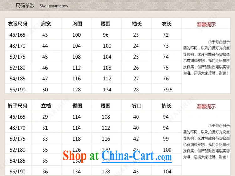 Top Luxury men Tang with relaxed version, for the buckle clothing men's long-sleeved jacket, Spring and Autumn and my father is the code with the life wedding dress blue sleeve pants and clothing 175 pictures, price, brand platters! Elections are good character, the national distribution, so why buy now enjoy more preferential! Health
