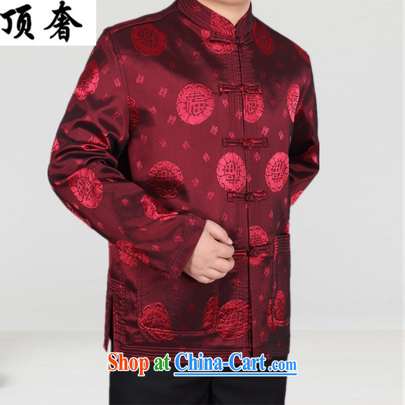 Top Luxury men Tang is relaxed version, for the buckle clothing men's long-sleeved jacket spring, my father loaded the Code have been life wedding dress well field, red 175