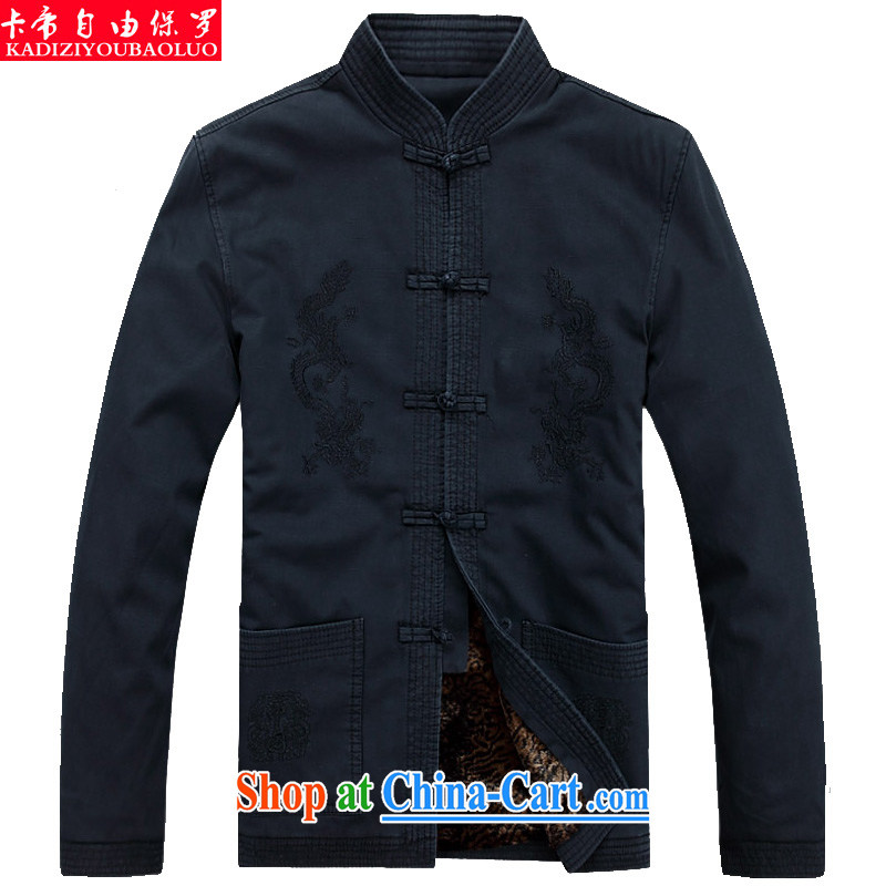 The Royal free Paul 2015 men's fall/winter New Tang fitted jacket men's long-sleeved T-shirt thick jacket Tang with long-sleeved male package mail blue 190