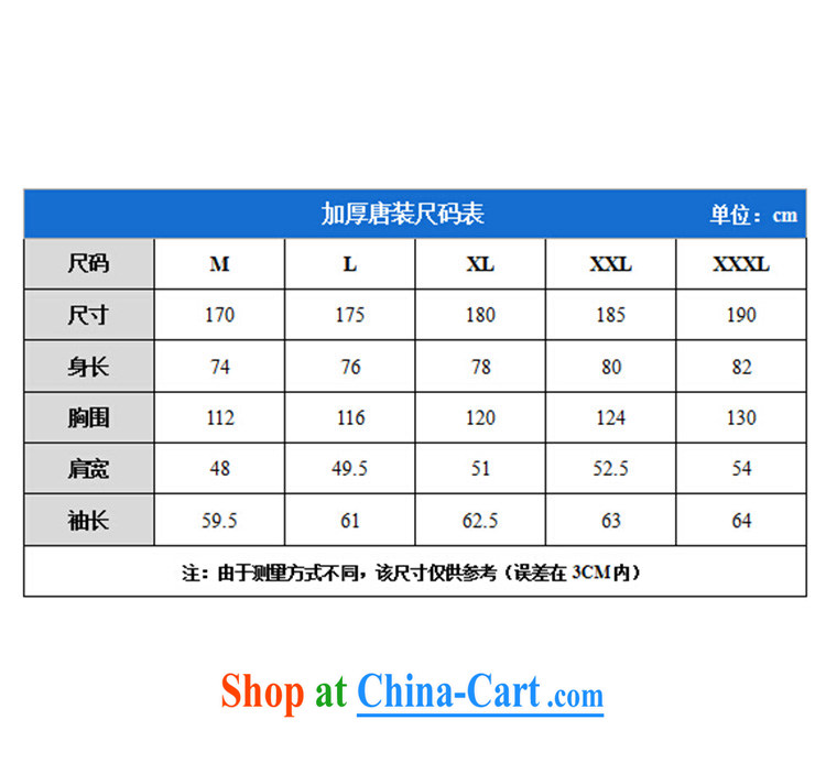 Meropia autumn and winter, men's Chinese China wind long-sleeved father replace older jacket gray XXXL pictures, price, brand platters! Elections are good character, the national distribution, so why buy now enjoy more preferential! Health